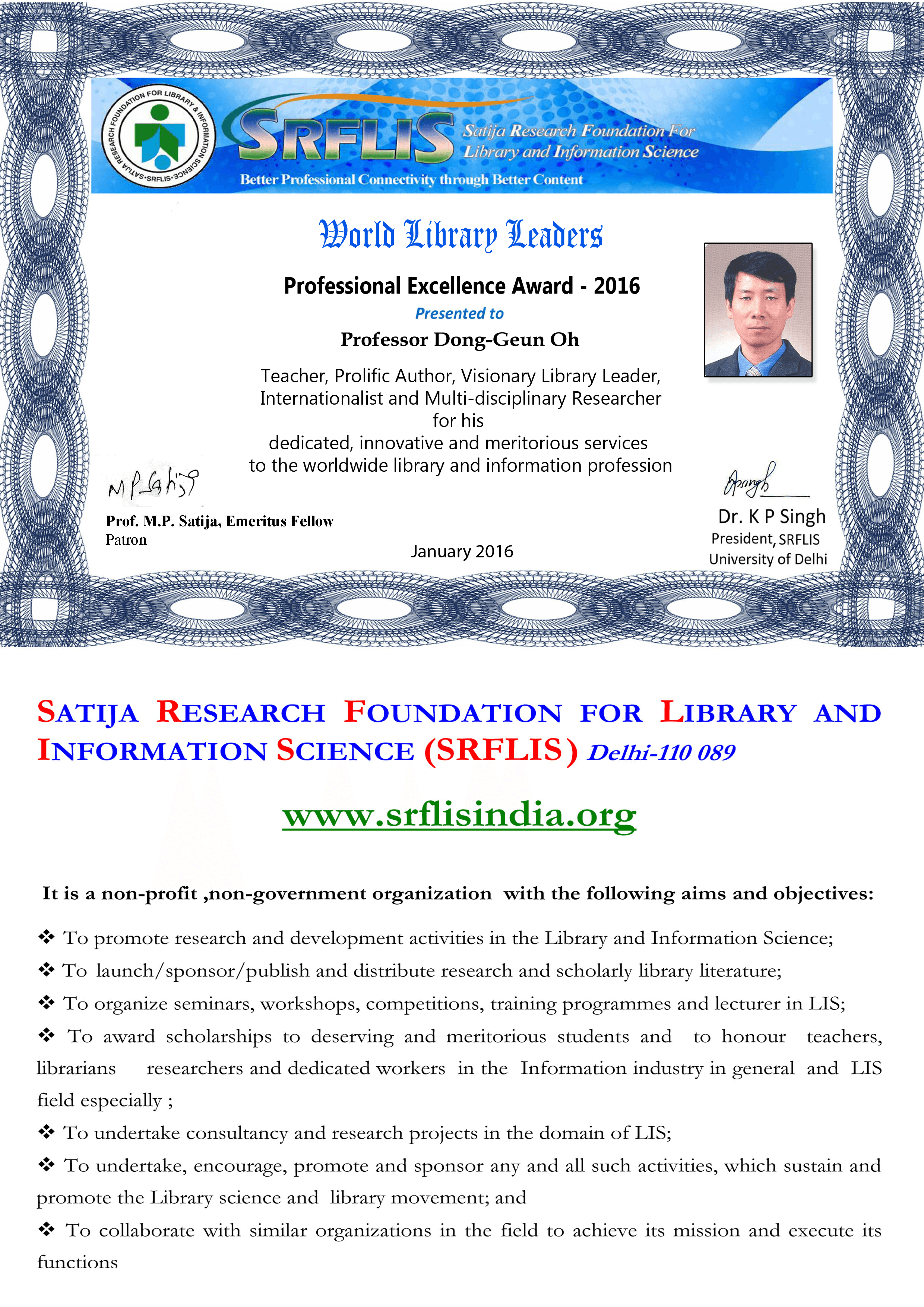 smiraglia_certificate