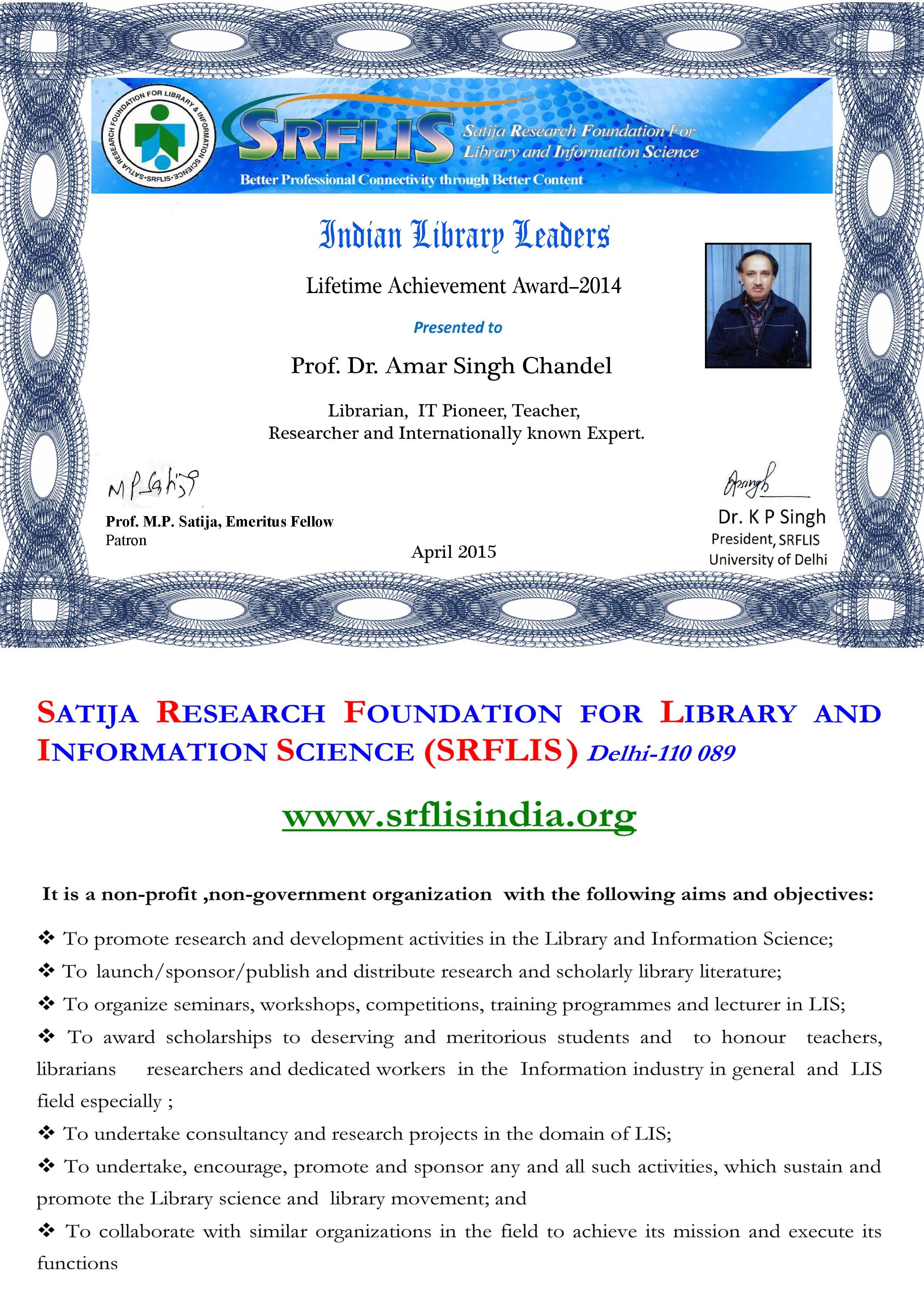 as chandel certificate